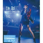 Aoi Eir Special Live 2014 - Ignite Connection - At Tokyo Dome City Hall (Japan)