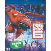 Big Hero 6 [3D] (Hong Kong)