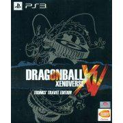 Dragon Ball: Xenoverse [Trunks' Travel Edition] (English Sub) (Asia)
