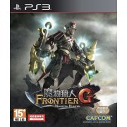 Monster Hunter Frontier G (Chinese Sub) (Asia)