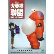 Big Hero 6 (Hong Kong)