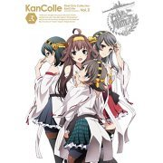Kantai Collection - Kan Colle Vol.2 [DVD+CD Limited Edition] (Japan)