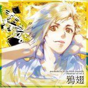 Kokuchou No Psychedelica Character CD Vol.3 Karasuba (Japan)