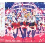 Love Live Best Album Best Live Collection II (Japan)
