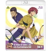 Prince Of Tennis Ova Vs Genius 10 Vol.4 [Limited Edition] (Japan)