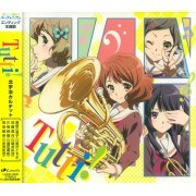 Tutti (Hibike Euphonium Outro Theme Song) (Japan)