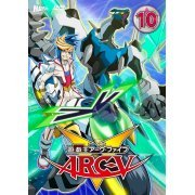 Yu-gi-oh Arc-v Turn Vol.10 (Japan)