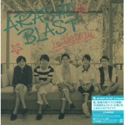 Arashi Blast in Hawaii [Limited Edition] (Japan)