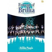 Forest Of Brillia (Japan)