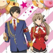 Aikotoba Wa Miracle (Amagi Brilliant Park Character Song Single) (Japan)