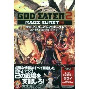 God Eater 2 Rage Burst Final Complete Guide (Japan)