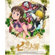 Seven Deadly Sins Vol.4 [Blu-ray+CD Limited Edition] (Japan)