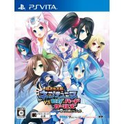 Chou Jigen Taisen Neptune VS Sega Hard Girls Yume no Gattai Special (Japan)
