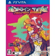 Hotline Miami Collected Edition (Japan)