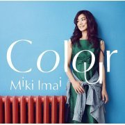 Colour [CD+DVD Limited Edition] (Japan)