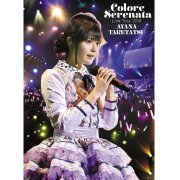 Live Tour 2014 - Colore Serenata (Japan)