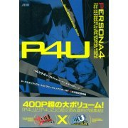 Persona 4 The Ultimate in Mayonaka Arena & The Ultimax Ultra Suplex Hold (Japan)