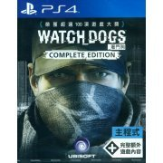 Watch Dogs (Complete Edition) (Chinese Sub) (Asia)