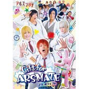Dvd Gift For Arsmate School Life Hen (Japan)