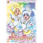 Happiness Charge Precure Vol.15 (Japan)