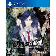 Chaos; Child (Japan)