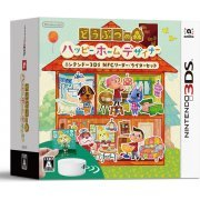 Doubutsu no Mori: Happy Home Designer [NFC Reader & Writer Bundle Set] (Japan)