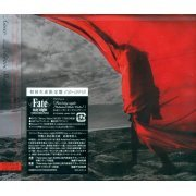 Brave Shine [CD+DVD Limited Edition] (Japan)