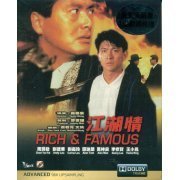 Rich and Famous (Hong Kong)