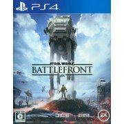 Star Wars: Battlefront (Japan)
