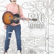 Big Music [CD+DVD Limited Edition] (Japan)