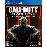 Call of Duty: Black Ops III (Japan)