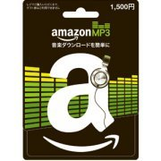 Amazon Gift Card (1500 Yen) (Japan)