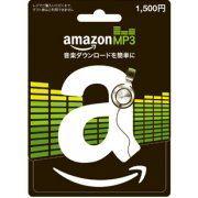 Amazon Gift Card (1500 Yen)  digital (Japan)