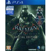 Batman: Arkham Knight [Steelbook Edition] (English) (Asia)