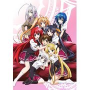 High School DxD Born Vol.5 [Blu-ray+CD] (Japan)