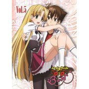 High School DxD Born Vol.5 [DVD+CD] (Japan)