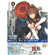 Kantai Collection - Kan Colle Vol.4 [Blu-ray+CD Limited Edition] (Japan)
