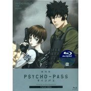Psycho-pass The Movie Premium Edition (Japan)