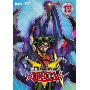 Yu-gi-oh Arc-V Turn Vol.12 (Japan)