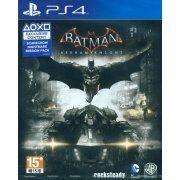 Batman: Arkham Knight (English) (Asia)