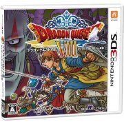 Dragon Quest VIII: Sora to Umi to Daichi to Norowareshi Himegimi (Japan)