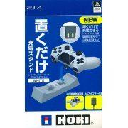 Okudake Charge Stand for DualShock 4 (White) (Japan)