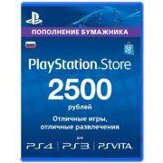 PlayStation Network 2500 RUB PSN CARD RU digital (Russia)
