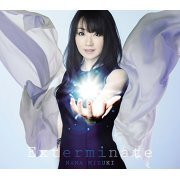 Exterminate (Senki Zesshou Symphogear Gx Intro Theme) (Japan)