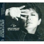 Gacktracks - Ultra Dj Remix (Japan)