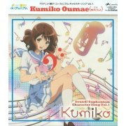 Hibike Euphonium Character Song Vol.1 (Japan)