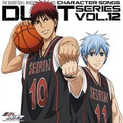 Kuroko No Basuke Character Song Duet Series Vol.12 (Japan)