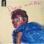 Dance With Me / Dance With You (Japan)