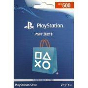 PlayStation Network 500 NTD PSN CARD TW digital (Taiwan)
