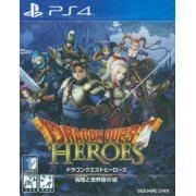 Dragon Quest Heroes: Yamiryuu to Sekaiju no Shiro (Japanese) (Korea)